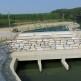 Federazione Produttori Energia Idroelettrica